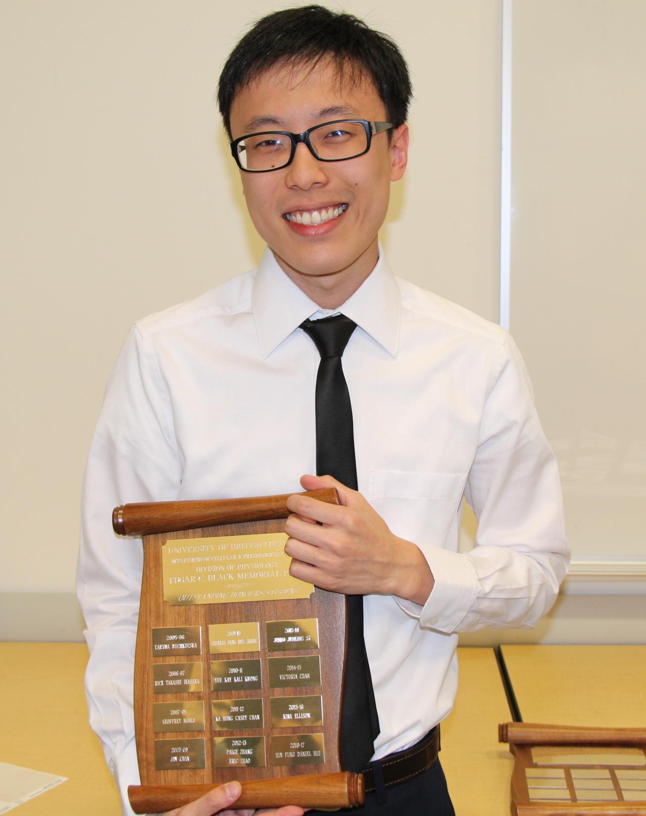 2017 CPS Graduate Award - 1